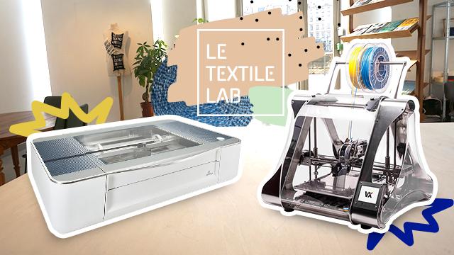 Le Textile Lab, un atelier partagé pour toutes les entrepreneuses qui travaillent le textile