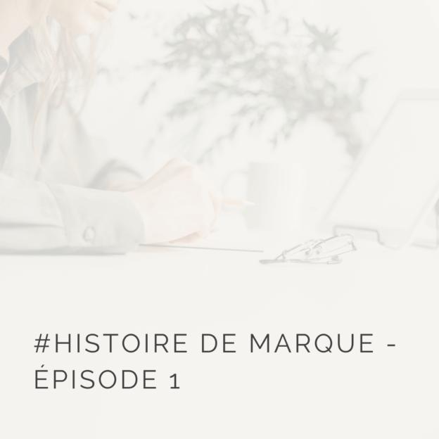 Histoire de marque : épisode 1